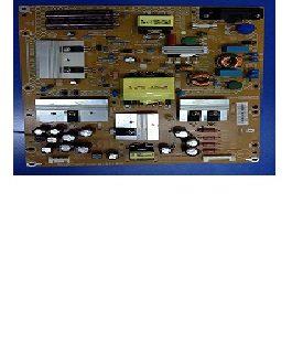 Power Board