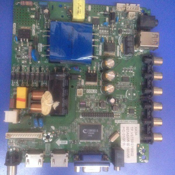 TP.VST59S.PB802
