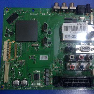 YTD190R-7 V.0